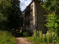 Ульяновск, Ватутина ул, дом 30