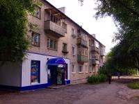 Ульяновск, Ватутина ул, дом 32