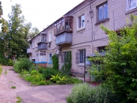 Ульяновск, Ватутина ул, дом 34