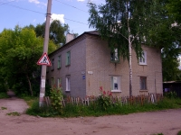 Ульяновск, Ватутина ул, дом 36
