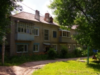 Ульяновск, Ватутина ул, дом 44