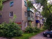 Ульяновск, Ватутина ул, дом 46