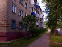 Ульяновск, Ватутина ул, дом 48