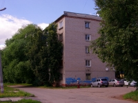 Ульяновск, Ватутина ул, дом 50
