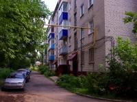 Ульяновск, Ватутина ул, дом 52