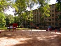 Ульяновск, Ватутина ул, дом 54