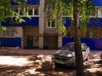 Ульяновск, Ватутина ул, дом 60