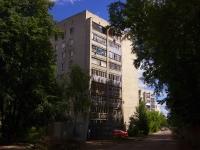 Ульяновск, Ватутина ул, дом 62