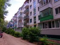 Ульяновск, Ватутина ул, дом 64