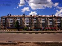 Ульяновск, Нариманова пр-кт, дом 1