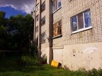 Ульяновск, Нариманова пр-кт, дом 3