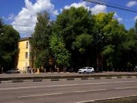 Ульяновск, Нариманова пр-кт, дом 5