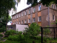 Ульяновск, Нариманова пр-кт, дом 13