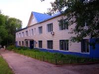Ульяновск, Нариманова пр-кт, дом 15