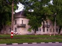 Ульяновск, Нариманова пр-кт, дом 50