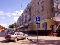 Ульяновск, Нариманова пр-кт, дом 51