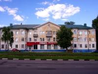 Ульяновск, Нариманова пр-кт, дом 52