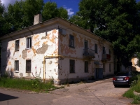 Ульяновск, Нариманова пр-кт, дом 56