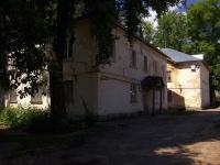 Ульяновск, Нариманова пр-кт, дом 58