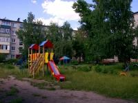 Ульяновск, Нариманова пр-кт, дом 59