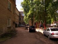 Ульяновск, Нариманова пр-кт, дом 60