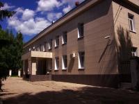 Ульяновск, Нариманова пр-кт, дом 62