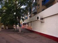Ульяновск, Нариманова пр-кт, дом 63