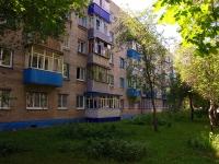 Ульяновск, Нариманова пр-кт, дом 65