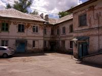 Ульяновск, Нариманова пр-кт, дом 66