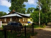 Ульяновск, Металлистов ул, дом 5