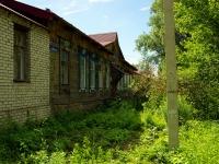 Ульяновск, Металлистов ул, дом 6