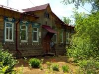 Ульяновск, Металлистов ул, дом 10