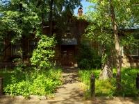 Ульяновск, Металлистов ул, дом 13