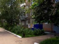 Ульяновск, Металлистов ул, дом 19