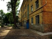 Ульяновск, Заводской проезд, дом 13