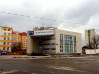 Ульяновск, Орлова ул, дом 20