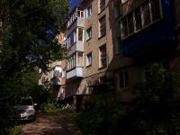 Ульяновск, Пархоменко ул, дом 45