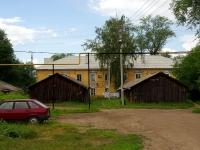 Ульяновск, Офицерская ул, дом 2