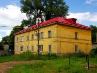 Ульяновск, Офицерская ул, дом 4