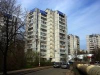 Ульяновск, Островского ул, дом 13