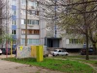 Ульяновск, Островского ул, дом 17