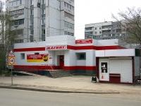Ульяновск, Островского ул, дом 21