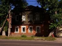 Ульяновск, Островского ул, дом 26