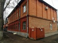 Ульяновск, Островского ул, дом 28