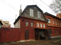Ульяновск, Островского ул, дом 30