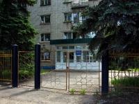 Ульяновск, Октябрьская ул, дом 30