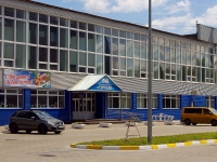 Ульяновск, Октябрьская ул, дом 28