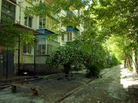 Ульяновск, Октябрьская ул, дом 41
