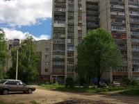 Ульяновск, Октябрьская ул, дом 36