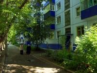 Ульяновск, Октябрьская ул, дом 49